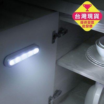 安全燈 汽車燈 長方 應急燈 LED燈 節能燈 拍拍燈 櫥櫃燈 逃生 停電 LED手壓拍拍燈 ❃彩虹小舖❃【Q301】