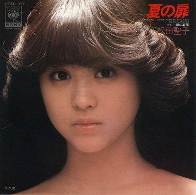 日版全新品 - 松田聖子 Seiko Matsuda --- 夏の扉  ( 紙ジャケット仕様 )