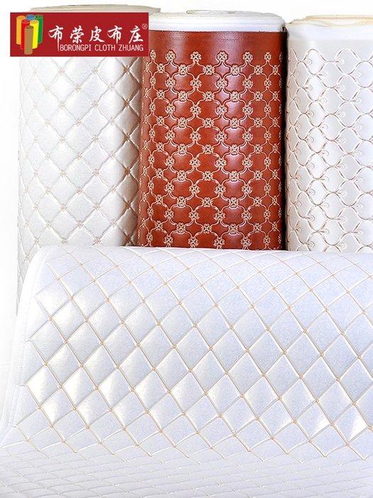奇奇店-刺繡軟包皮革面料帶海綿防撞床頭背景墻隔音pu皮包防盜門材料加厚
