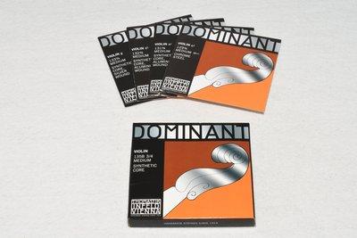 [台灣博聲提琴弦樂]-奧地利Thomastik Dominant 4/4小提琴套弦 135B