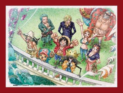 日本正版拼圖 One piece 海賊王 航海王 魚人島 附框及腳架150片迷你塑膠拼圖,MA-29
