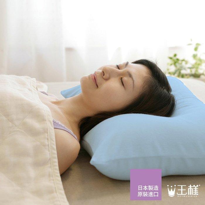 枕頭 / 機能枕【王樣の夢枕-三色可選】含一件枕套  專利微粒素材  日本原裝  戀家小舖AEI100