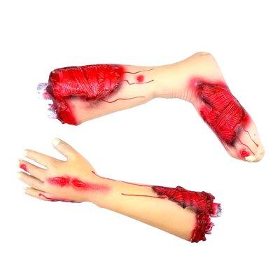 斷手斷腳-手腳可選 萬聖節布置派對道具