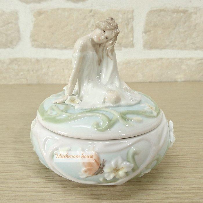 點點蘑菇屋 精緻歐洲高級瓷器亞諾弗系列-嫵媚女人低頭靠左膝珠寶盒 置物盒 收納盒 首飾盒 藝術陶瓷精品 現貨 免運費