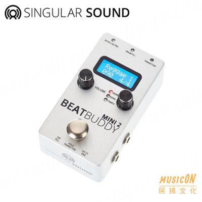 【民揚樂器】BeatBuddy Singular Sound Mini 2 鼓節奏機 效果器 節奏器 鼓機