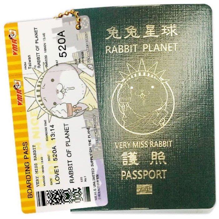 現貨!!全新未拆封!!! 7-11【好想兔-兔兔星球護照 icash2.0 機票+護照】蛋黃哥拉拉熊卡娜赫拉kitty漫