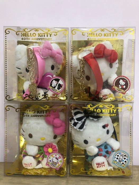 【東京家族】Hello Kitty凱蒂貓 懷舊 40周年紀念娃娃 絨毛 玩偶