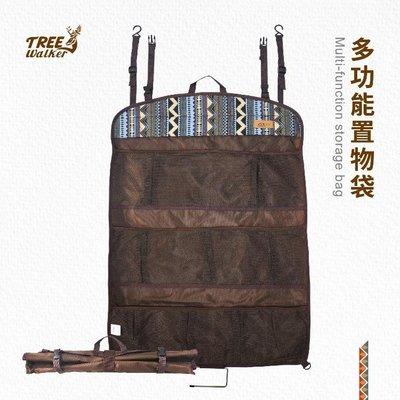 【Treewalker露遊】多功能置物袋 9格收納掛袋 露營置物袋 牆面收納 收納掛式置物袋 儲物袋 置物架