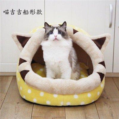 熊貓窩狗窩寵物窩墊秋冬泰迪狗窩可拆洗狗床四季