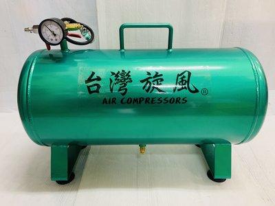 D 二姐五金 F  手提式儲氣桶 25公升儲氣桶 空壓機儲氣桶