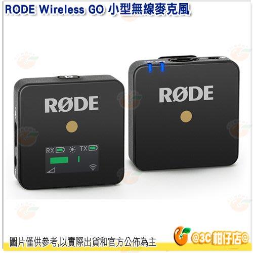 @3C 柑仔店@ RODE Wireless GO 小型無線麥克風 2.4 GHz 接收器 發射器 領夾式 腰掛式