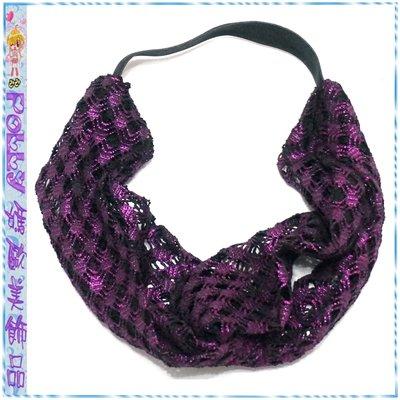 ☆POLLY媽☆歐美進口twisted turban headwrap紫紅燙金黑色鏤空針織棉雙圈交叉穿繞髮帶