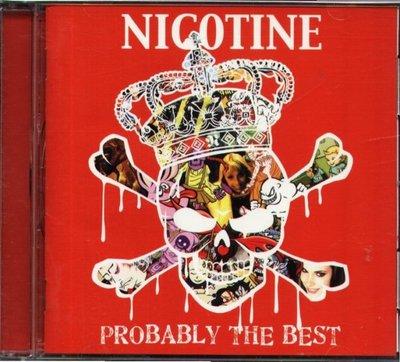 八八 - NICOTINE - Probably The Best - 日版
