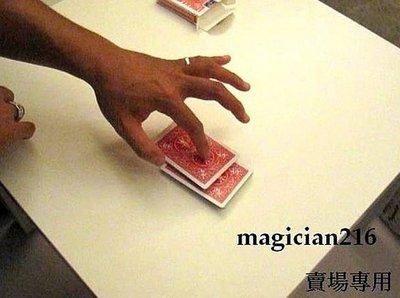 [魔術道具] 鬼推手 鬼之推手 ~ 觀眾的牌自動從牌堆中跑出來 ~ 簡單易學 附 中文教學+808撲克牌