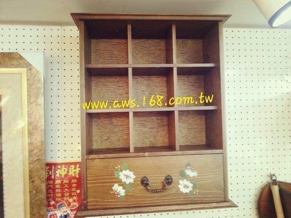 永利家飾//手工彩繪九格一抽壁櫃彩繪/ 壁架 碗盤架  杯架  收納壁櫃.