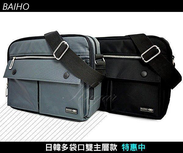 加賀皮件 BAIHO 男仕 多功能 多夾層 休閒 肩背 側背包 大款 DF-267