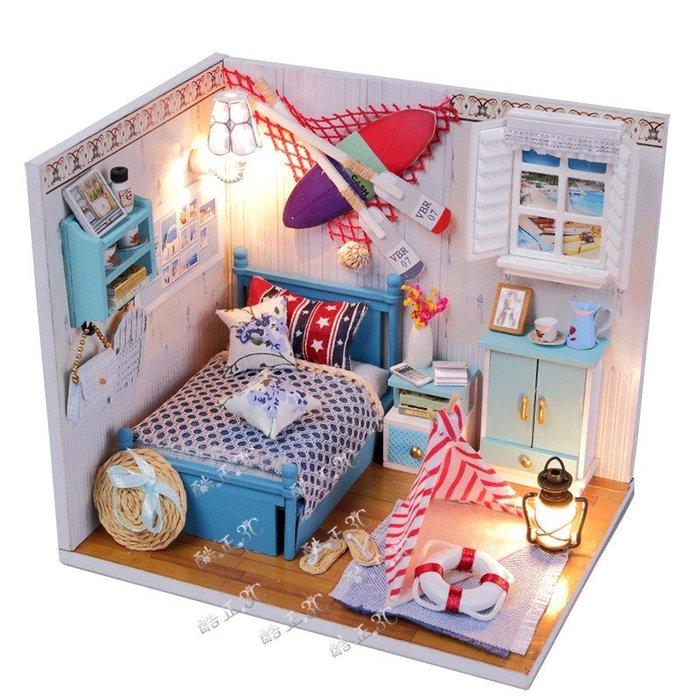 【酷正3C】DIY小屋 袖珍屋 娃娃屋 模型屋 材料包 玩具娃娃住屋 聖誕交換禮物  M010浪漫夏日