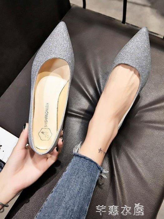 百搭鞋子女新款淺口尖頭單鞋平底低跟瓢鞋漸變閃粉豆豆鞋 芊惠衣屋