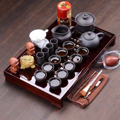 茶具套裝家用 紫砂整套茶具實木茶盤功夫...