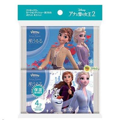 【JPGO】日本製 舒潔 迪士尼Disney 冰雪奇緣2限定包裝 保濕衛生紙 隨身面紙 4包入#910