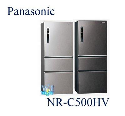 ☆可議價【暐竣電器】Panasonic 國際 NR-C500HV / NRC500HV 三門變頻冰箱 無邊框鋼板電冰箱