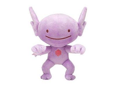 【現貨】神奇寶貝中心 勾魂眼 百變怪 變身系列 布偶 玩偶 娃娃 皮卡丘 寶可夢GO 快龍 鯉魚王 乘龍