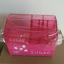 SUGAO 壓克力收納盒 (粉紅)