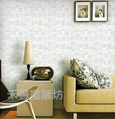[禾豐窗簾坊]復古磁磚樣式懷舊風格壁紙(2色)/壁紙裝潢施工