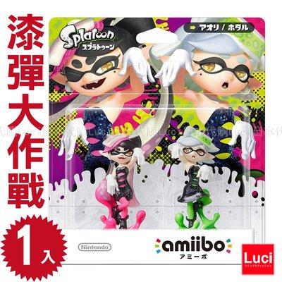 烏賊姊妹 套組 漆彈大作戰2 任天堂 Switch amiibo 亞織 螢 Splatoon2 LUCI日本代購
