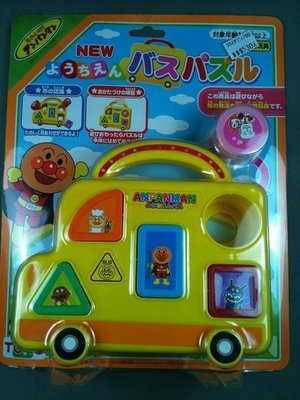GIFT41 日本平輸 麵包超人 幼兒玩具 造型車子積木 自取免運費 週年慶 全面特價供應中