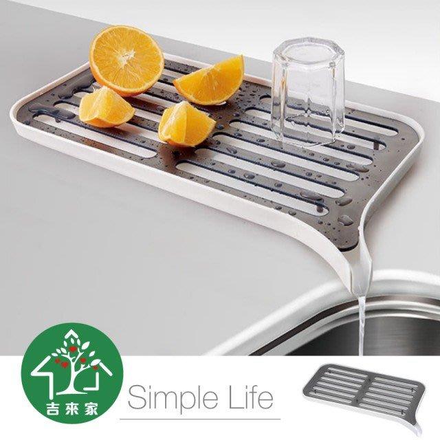 白色簡約導流式網格瀝水盤(收納架/收納籃/碗盤)