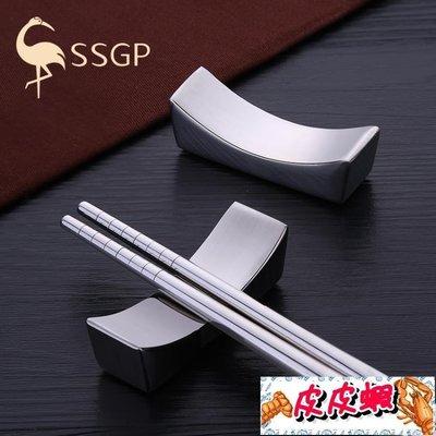 筷枕筷子架筷托家用304不銹鋼家用餐具架筷勺托日式放筷子的架子【皮皮蝦】