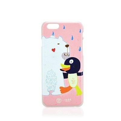 Cest Si Bon|【限量現貨•優惠】插畫立體浮雕iphone系列手機殼(大白熊,還好有你!)