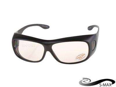 抗藍光送眼鏡盒 加寬型可包覆近視眼鏡於內 【S-MAX專業代理品牌】 包覆式抗藍光 +UV400+PC材質 近視族必備
