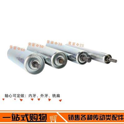 60MM 無動力滾筒 輸送帶托輥流水線 輥筒滾筒滑輪滾輪配套配件 W1191-200928[419174]