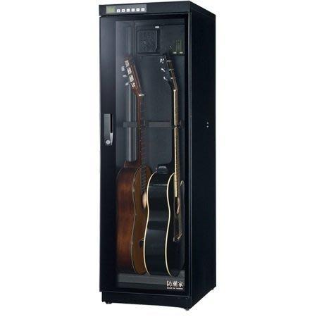 【六絃樂器】全新防潮家 FD-215AG 微電腦顯示型 215公升吉他.電吉他貝斯防潮箱 / 五年保固 終身保修