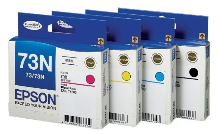 (含稅價)EPSON T073N / 73N原廠墨水匣 T0731N T0732N T0733N T0734N⑤