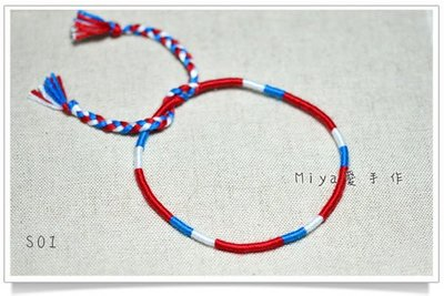 *Miya愛手作*音樂祭.型男.幸運繩.手環.腳環.沖浪繩*S01