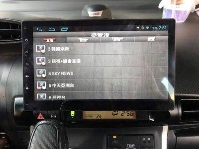 中壢【阿勇的店】TOYOTA WISH 安卓機 10.2吋螢幕 通用版 台灣設計組裝 系統穩定順暢 售服完善
