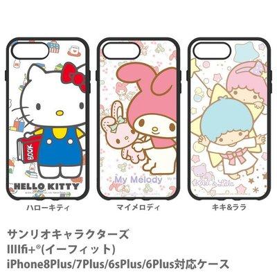 尼德斯Nydus 日本正版 三麗鷗 手機殼 TPU軟殼 Kitty 美樂蒂 雙子星 5.5吋 iPhone8+ Plus