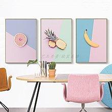 ins熱銷北歐風格菠蘿香蕉橙子小清新彩色裝飾畫(3款可選)