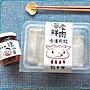 餃子樂 冷凍海老煎餃一盒(5入/ 單盒裝)...