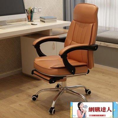 電腦椅 泉琪電腦椅可躺擱腳皮椅家用辦公椅子老板椅轉椅人體工學椅書桌椅 YXS【網購達人】