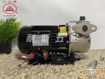 【耐斯五金】川山牌 1/ 2HP 不鏽鋼噴射式抽水機 抽水馬達 白鐵抽水機 抽井水 地下水 噴射抽水機『可抽9米深』 桃園市