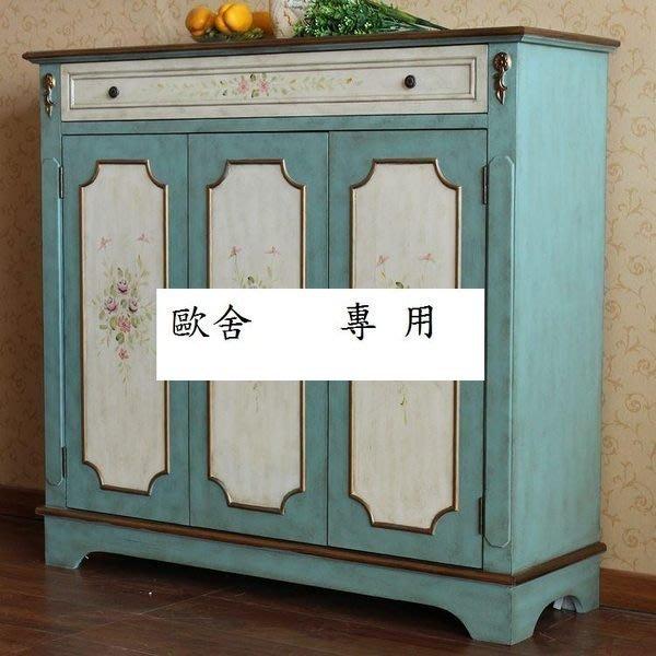 鄉村風彩繪鞋櫃 復古刷舊藍色/白色/咖啡色玫瑰三門4尺收納櫃 玄關餐櫃置物隔間餐櫃碗盤櫃【【歐舍家飾】】