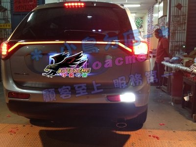 (小鳥的店)三菱 20l4-2015 outlander XBD晶體 LED 小魚眼 流氓倒車燈 爆亮款 T20 倒車燈