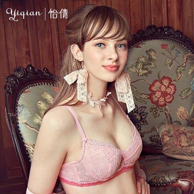 舒適怡倩小胸聚攏調整型文胸 性感上托收副乳無海綿胸罩平胸女士內衣
