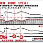 新竹以北免運 床墊 獨立筒 【【睡芝寶】乳膠抗菌-防潑水側邊強化獨立筒床墊(雙人5尺)$4800限量3床