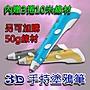 送10米耗材 3D列印筆 3D繪圖筆 3D手持畫筆 ...