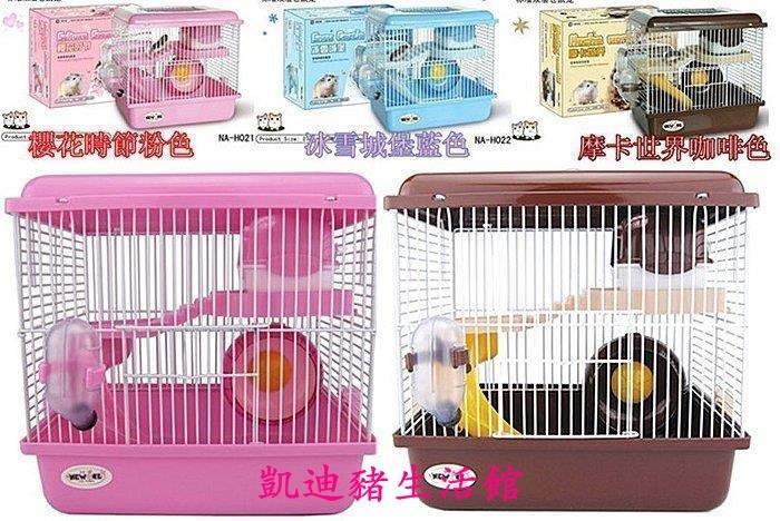 【凱迪豬生活館】Q崽寵物 倉鼠籠倉鼠籠子倉鼠別墅倉鼠用品套多款可選KTZ-200873